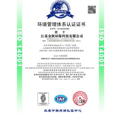 ISO14001 Quality Management System Certification
